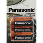 Panasonic Alkaline D Batteries - Pack of 2 image number 1