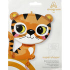 25 Inch Tiger Super Shape Helium Balloon image number 2