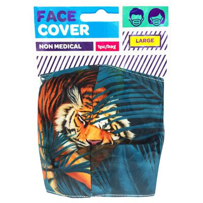 Tiger Reusable Face Covering image number 1