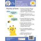 Gold Star Rewards KS2 English image number 2