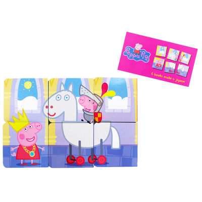 Peppa Pig: Fairy Tale Little Library image number 4