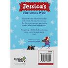 Jessica's Christmas Wish image number 3