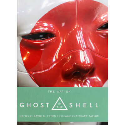 The Art of Ghost in the Shell image number 1