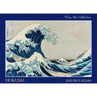 Hokusai Wave 1000 Piece Jigsaw Puzzle image number 1