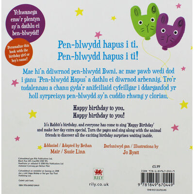 Happy Birthday to You: Welsh Version image number 3
