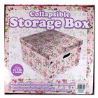 Light Pink Floral Collapsible Storage Box image number 4