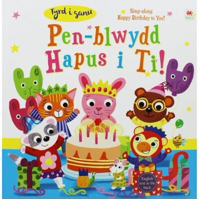 Happy Birthday to You: Welsh Version image number 1