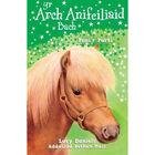 Cyfres yr Arch Anifeiliaid Bach: Poni'r Parti image number 1