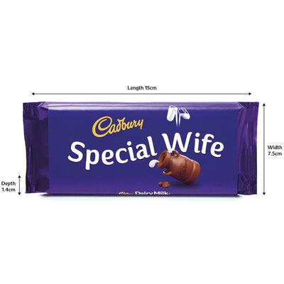 Cadbury Dairy Milk Chocolate Bar 110g - Special Wife image number 3