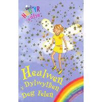 Cyfres Hud yr Enfys: Heulwen y Dylwythen Deg Felen