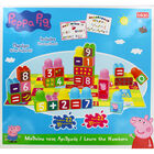 Peppa Pig Learn the Numbers Building Blocks image number 2
