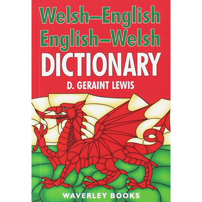 Welsh-English Dictionary image number 1