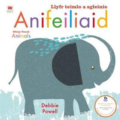 Anifeiliaid: Llyfr Teimlo a Sgleinio image number 1