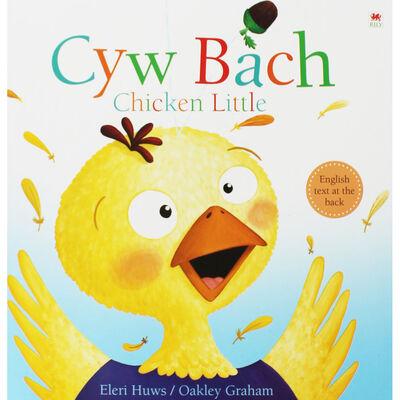 Chicken Little - Welsh Version image number 1