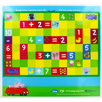 Peppa Pig Learn the Numbers Building Blocks image number 4
