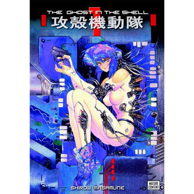 The Ghost In The Shell: Volume 1 image number 1