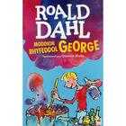 Roald Daul: Moddion Rhyfeddol George image number 1
