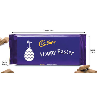 Cadbury Dairy Milk Chocolate Bar 110g – Happy Easter image number 2
