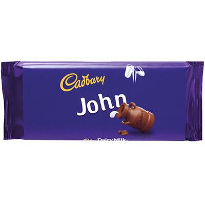 Cadbury Dairy Milk Chocolate Bar 110g - John image number 1