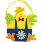 Cute Felt Easter Animal Bag - Assorted image number 1