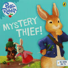 Peter Rabbit: Mystery Thief image number 1