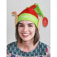 Santas Little Helper Elf Hat