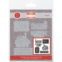 Traditional Festive Sentiment Metal Die Set