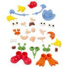 Deco Body Parts: 26 Piece Set image number 2