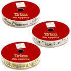 Christmas Ribbon Trim: Assorted 3m image number 6