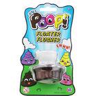 Poop Floater Flusher image number 1