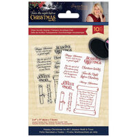 Sara Signature Acrylic Stamp: Twas the Night Before Christmas: Happy Christmas to All