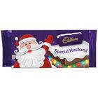 Cadbury Dairy Milk Chocolate Bar 110g - Special Husband image number 1