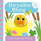 Cyfres Pitw Bach: Hwyaden Bluog image number 1