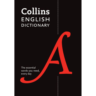 Collins English Dictionary image number 1