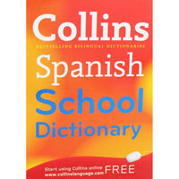 Spanish Pocket School Dictionary