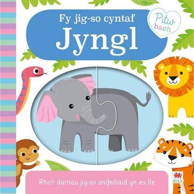 Cyfres Pitw Bach: Fy Jig-So Cyntaf Jyngl image number 1
