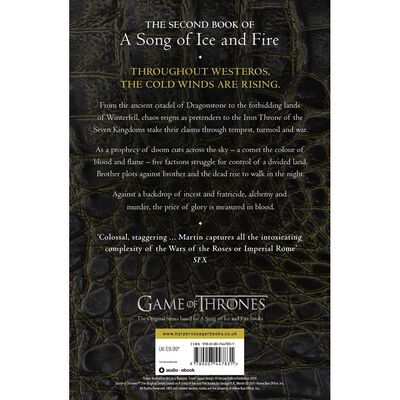 A Game of Thrones 7 Book Box Set: A Song of Ice and Fire image number 4