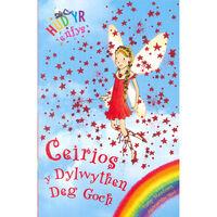 Cyfres Hud Yr Enfys: Ceirios Y Dylwythen Deg Goch