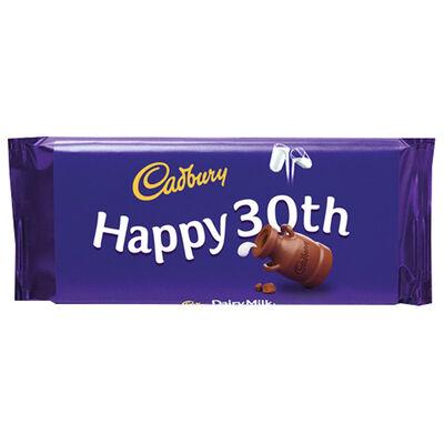 Cadbury Dairy Milk Chocolate Bar 110g - Happy 30th image number 1