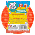 Pop 'N' Flip Bubble Popping Fidget Game: Assorted Circle image number 6