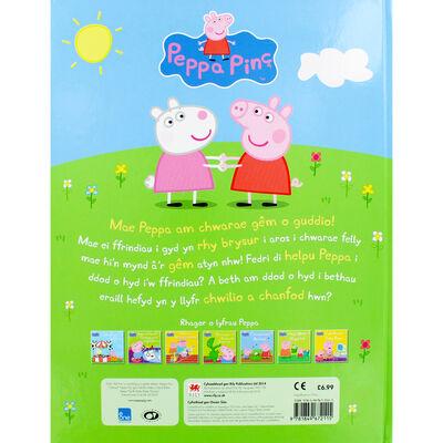 Peppa Pinc Gem O Guddio: Peppa Pig Hide and Seek image number 3