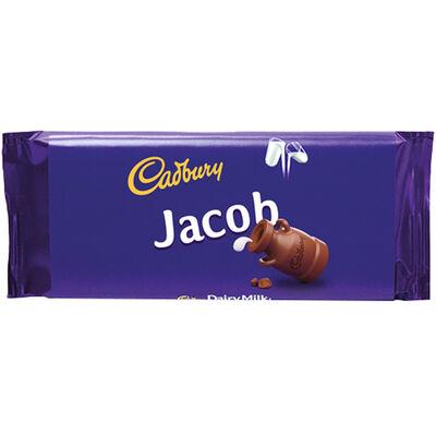 Cadbury Dairy Milk Chocolate Bar 110g - Jacob image number 1