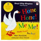 Honc Honc Me Me image number 1
