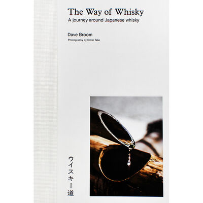 The Way of Whisky image number 1