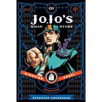 JoJo's Bizarre Adventure: Part 3 Stardust Crusaders