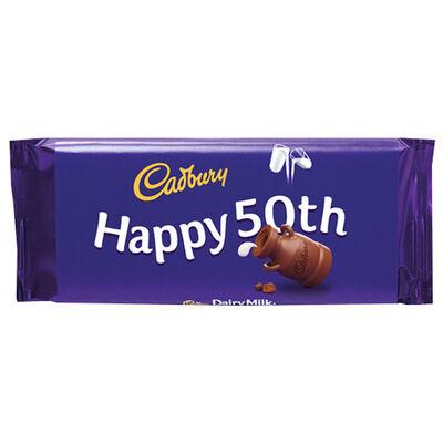 Cadbury Dairy Milk Chocolate Bar 110g - Happy 50th image number 1