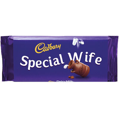 Cadbury Dairy Milk Chocolate Bar 110g - Special Wife image number 1