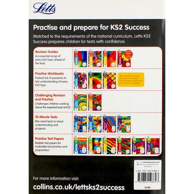 Letts KS2 Success Mental Arithmetic: Ages 7-8 image number 3