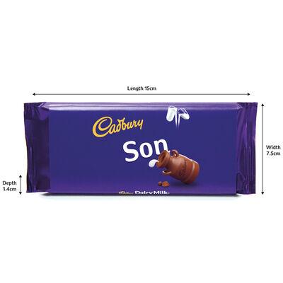 Cadbury Dairy Milk Chocolate Bar 110g - Son image number 3