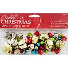 Jingle Bells - 60 Pack image number 1